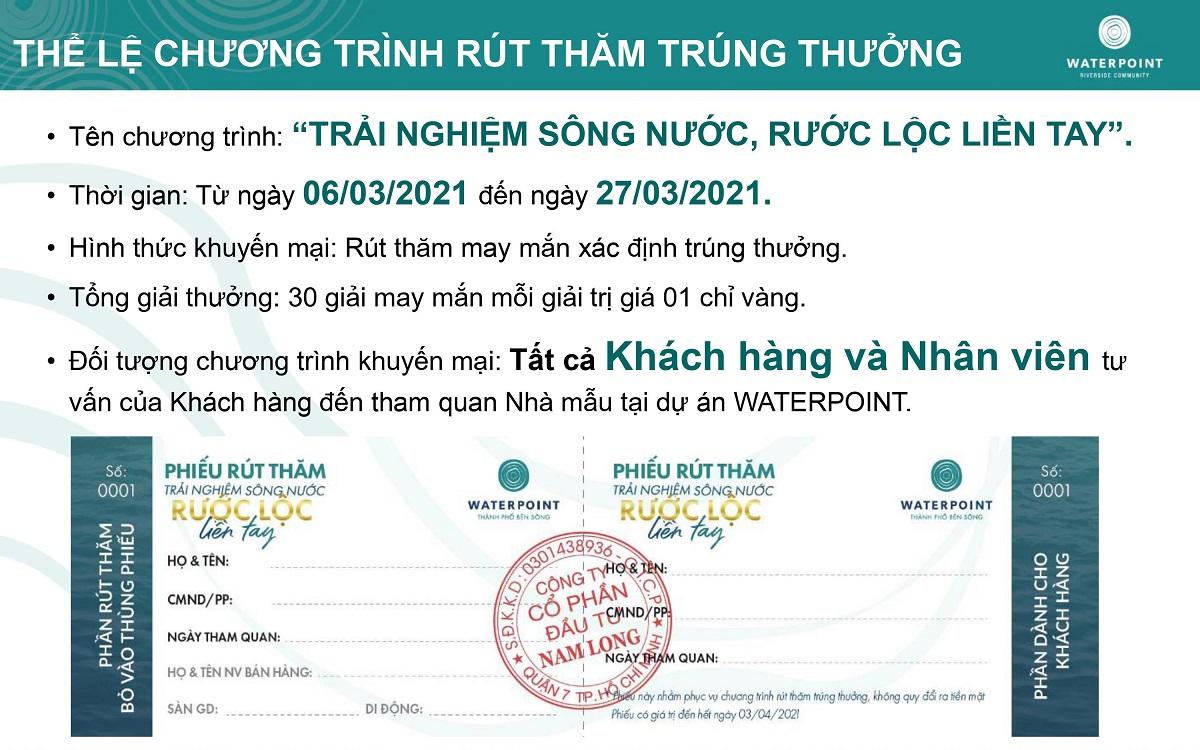 chuong-trinh-boc-tham-rut-thuong-du-an-waterpoint